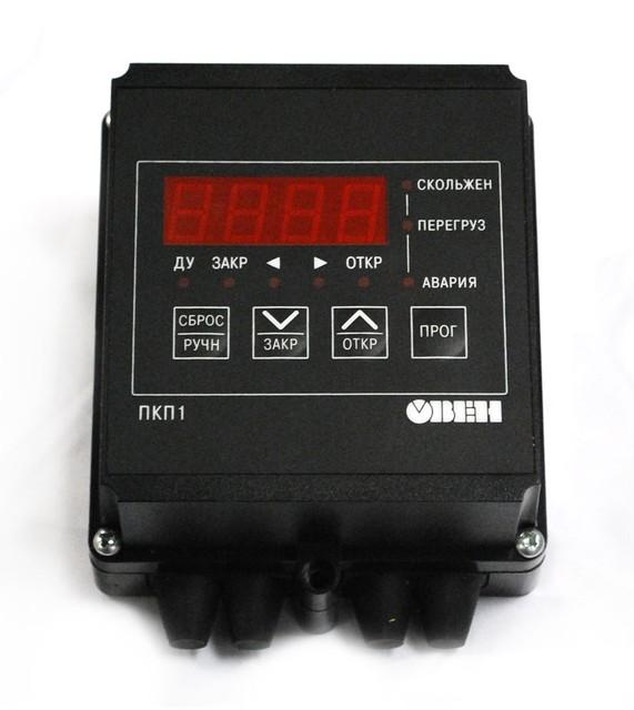 Устройство управления и защиты электропривода задвижки без применения концевых выключателей ОВЕН ПКП1