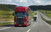 Внутренние и международные перевозки грузов Цени время, доверяя опыту.