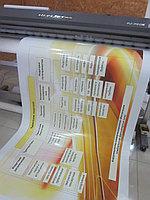 Широкоформатная печать в Шымкенте, фото 1
