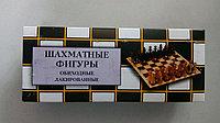 Фигуры шахматные обиходные парафинированные диаметр 24мм, высота: 44-70мм, фото 1