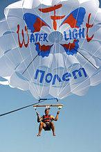 Парасейлы Waterflight