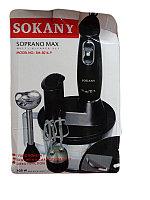 Погружной блендер Sokany soprano max SM-5016-9