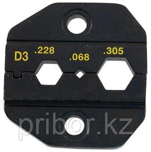 Pro`skit 1PK-3003D3 Насадка для обжима 1PK-3003F (RG58,59,62,BNC,TNC)