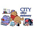 "ТОО ""City office stationery"""
