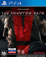 Metal Gear Solid 5(V): The Phantom Pain (PS4)