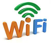 Настройка wi-fi сетей и беспроводной связи