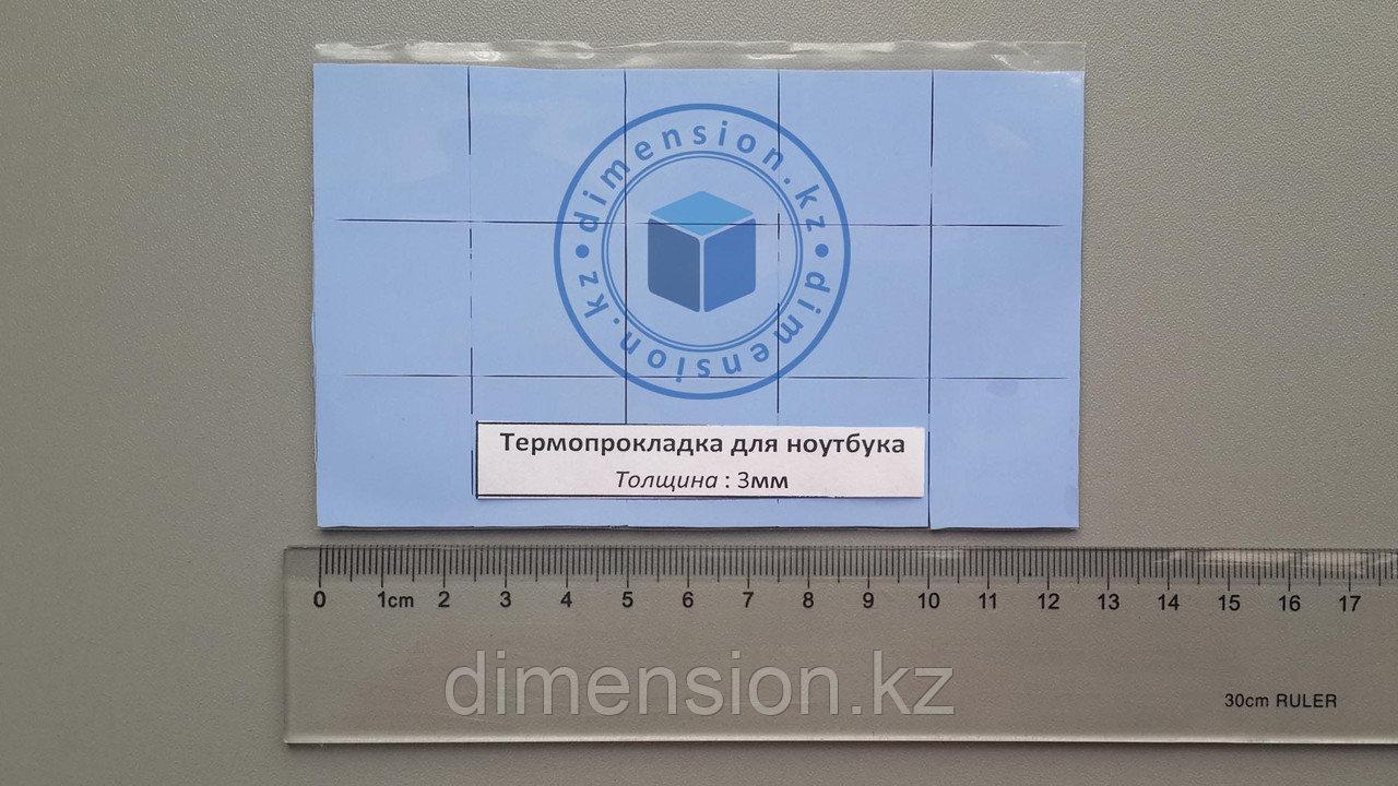 Термопрокладка для ноутбука 3мм*25мм*25мм (Синяя)