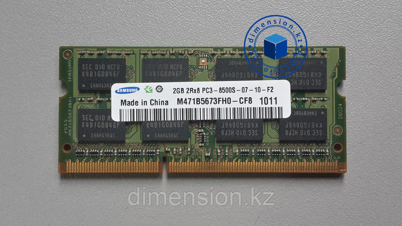 ОЗУ DDR3 2GB