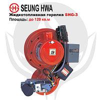 Жидкотопливная горелка Seung Hwa SHG-3