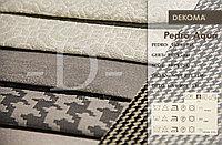 Мебельная ткань с геометрическим рисунком,зигзаг, гусиная лапка
