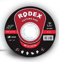 Отрезной диски по нержавейке INOX Rodex 230x2.0x22