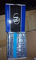 Грузики самоклеющиеся (синий скотч)