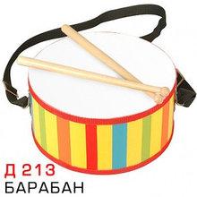 Барабан №1 Д213