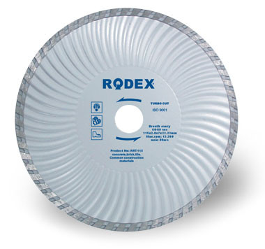 Алмазный Диск Сплошной Rodex Turbo 125x1,8х22,2 mm