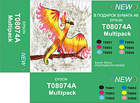 "T079A4A Multipack  (T0801-806+подарок бумага A6) for EP P50/PX660/PX720/820 Exen 6x12ml  ""NEW"""