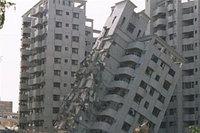 Как вести себя во время землетресения.