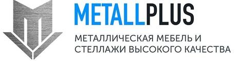 "Компания ""Металл Плюс"""