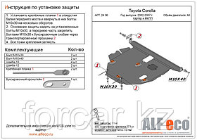 Toyota Corolla E12 2002 - 2007 all картера и КПП(Alfeco)