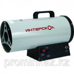 Тепловая пушка газовая ТПГ-10, 10кВт, 300 м3/ч, 0,76 кг/ч, вес 5,5 кг.