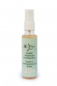 Спрей-эмульсия для сухой и чувствительной кожи 20+ 50 мл