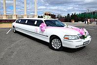 Лимузин на свадьбу, фото 1