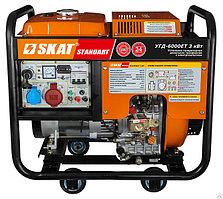 Генератор дизельный SKAT УГД-6000E(-1) 3 кВт трехфазный