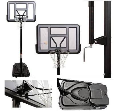 Стойка Баскетбольная 021