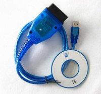 VAG-COM USB KKL Кабель для диагностики AUDI и Volkswagen