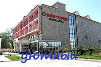 Акции  и Снижение ЦЕН в санаториях Сарыагаш от 5 % -10% СКИДКИ., фото 1