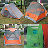Палатка Chanodug  FX-8948