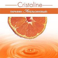 Парафиновый уход за кожей CRISTALINE .Косметический парафин апельсиновый.