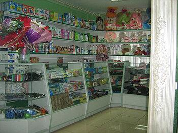 Торговое оборудование для хозяйственных магазинов