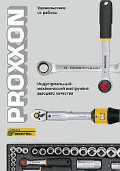 Proxxon - механический инструмент для промышленности