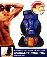 Массажный коврикдля сидения сфункцией прогрева для массажа шеи,спины,бедер и ягодиц AMG388, Gezatone