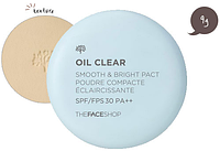 Пудра SPF30 PA++ N203 TFS OIL CLEAR SMOOTH&BRIGHT PACT