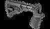 Fab defense Приклад телескопический FAB-Defense AGM500 FK SB с компенсатором отдачи для Mossberg 500