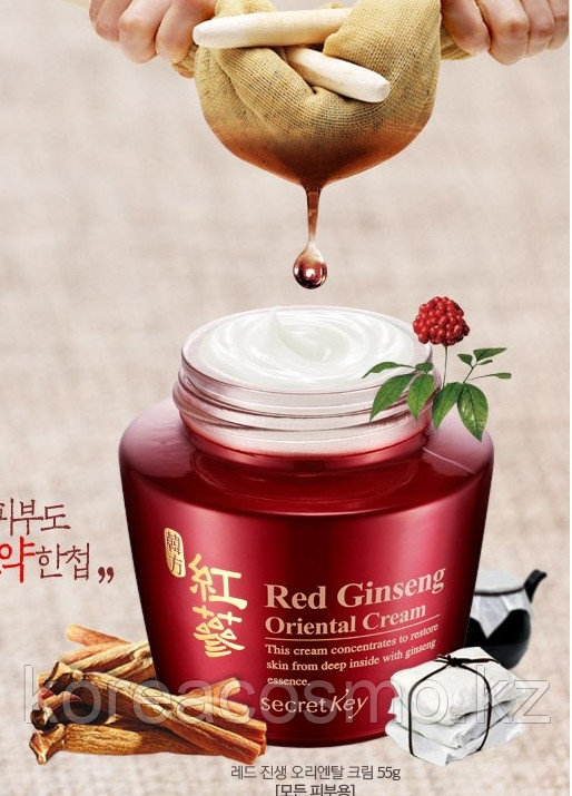 Омолаживающий крем SECRET KEY Red Ginseng Oriental Cream
