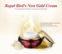 Королевский крем Secret Key Royal Bird's Nest Gold Cream