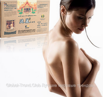 Пластырь для груди Huaxin Breast Plaster