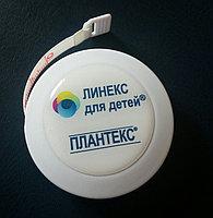 Рулетка измерительная с логотипом заказчика