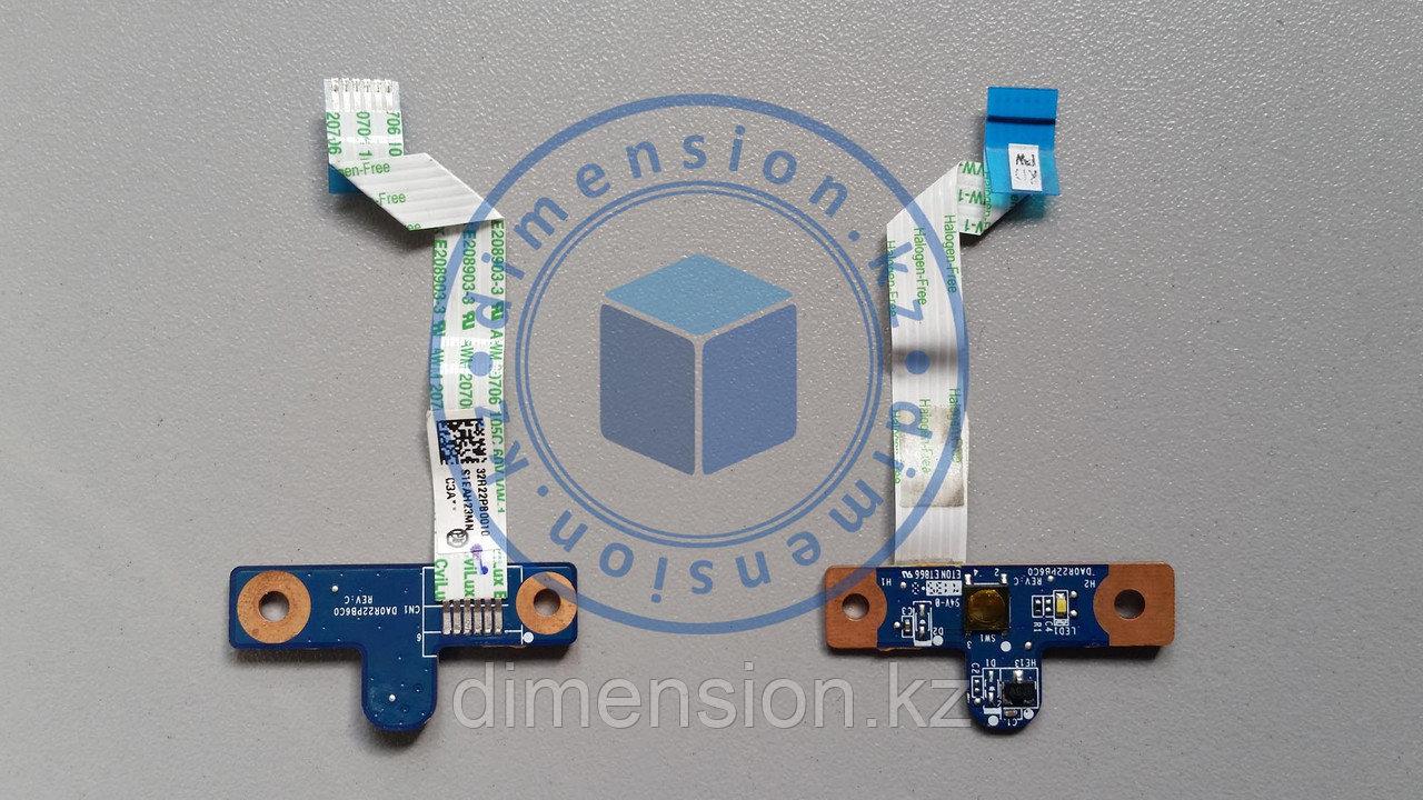 Кнопка включения HP Pavilion G6-1000 G7-1000