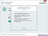 Антивирус Kaspersky Internet Security 2019 (2 ПК / 1 год) , фото 3