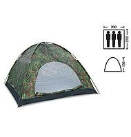 Палатка туристическая трехместная SY-011, 2х2х1,35м
