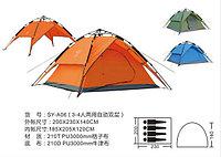 Туристическая палатка Shengyuan 4-х местная SY-a06