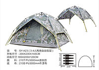 Туристическая палатка-тент Shengyuan SY-A23
