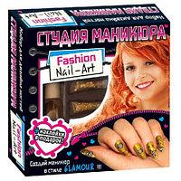 Набор для дизайна ногтей «Студия маникюра» Fashion Nail-Art (Черный)