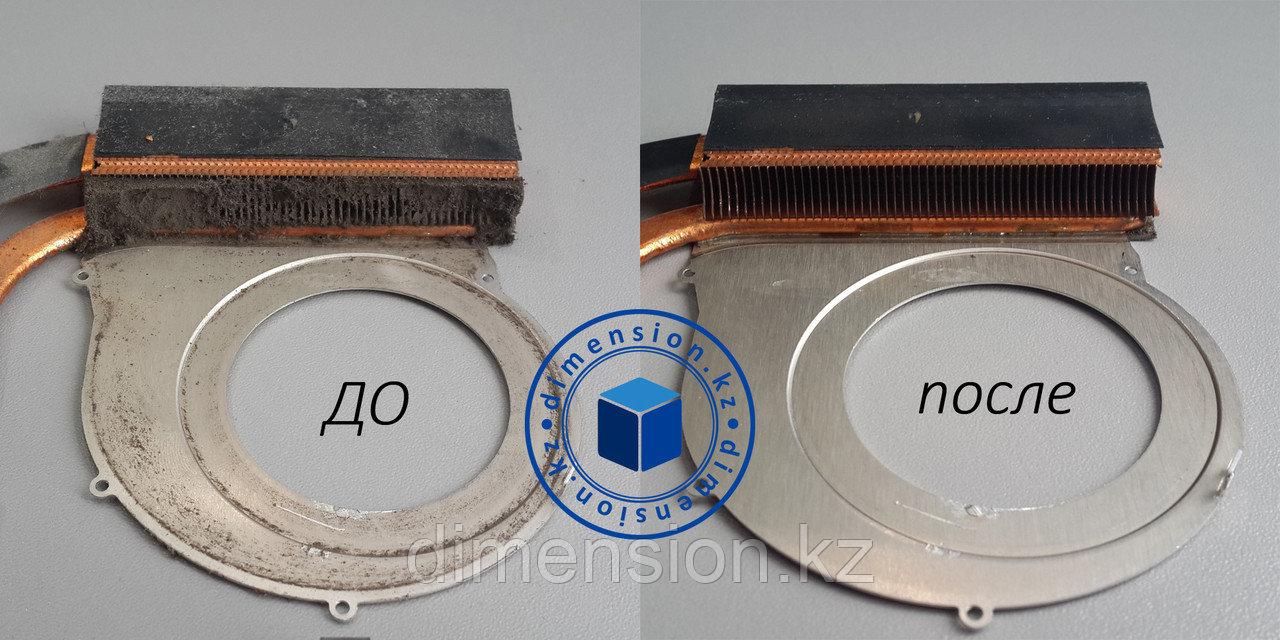 Профессиональная чистка системы охлаждения ноутбука от пыли, замена термопрокладки и термопасты