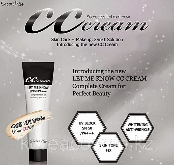 Тональный CC крем Secret Key Let Me Know CC Cream SPF 50+ PA+++