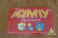Аctivity Активити для малышей. Настольная игра. Пятник, фото 1