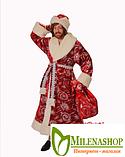 Дед Мороз купить в Алматы, фото 4